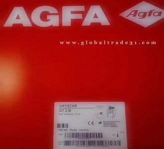 "Agfa Direct Thermal Blue Film (DT 2B) – Blue Base – 14""x17"" | 28 x 35 CM code EKMKA KL9M"