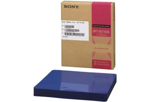 UPTM710BL 8 x 10 Blue Thermal Film