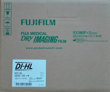 Fuji Film Medical X ray Dry Imaging Film DI-HL 35x43- 14x17 blue case