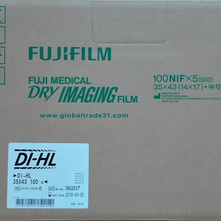 Fuji Film Medical X ray Dry Imaging Film DI-HL 35x43- 14x17 blue case