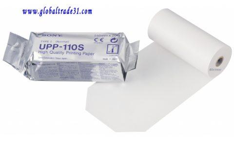 Sony_UPP-110S