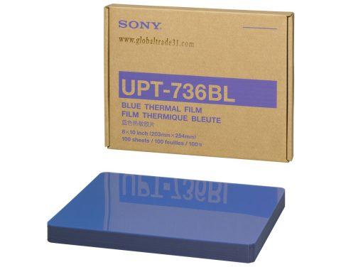 UPT736BL 8x10 Blue Transparency x ray Film