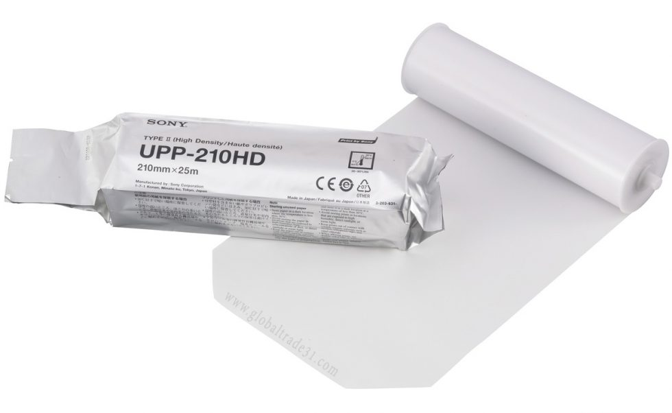 UPP210HD global trade medical supplies