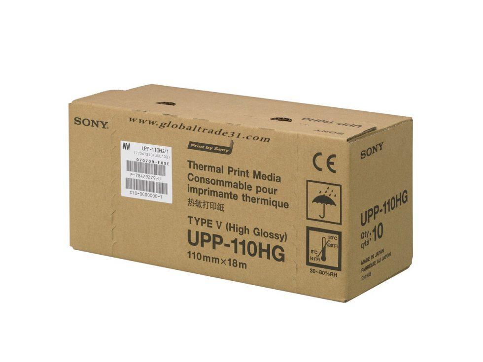 Sony UPP-110HG | global trade medical supplies